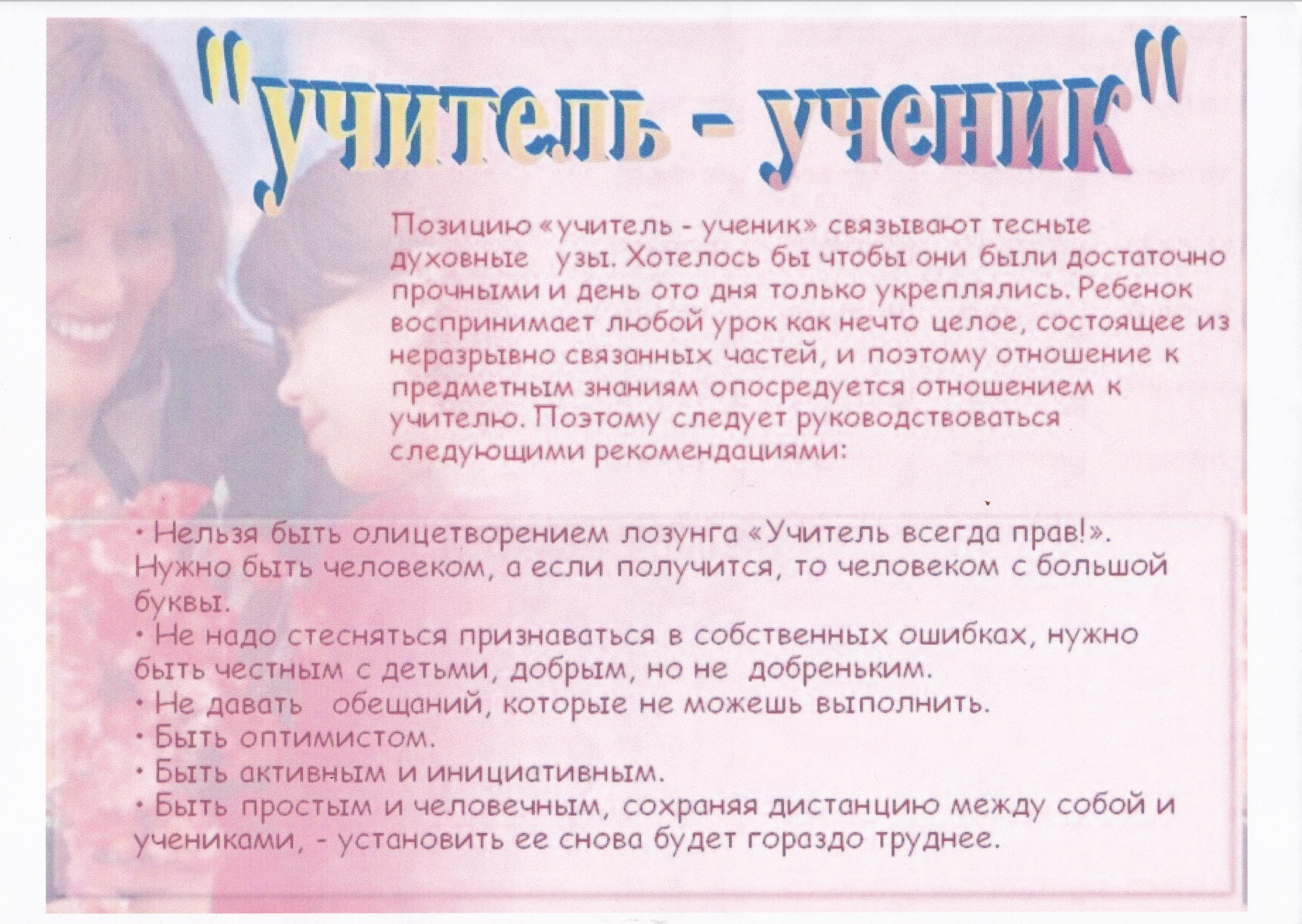 hello_html_3ae2a472.jpg