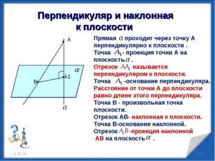 * Перпендикуляр и наклонная к плоскости А А1 В Прямая проходит через точку А