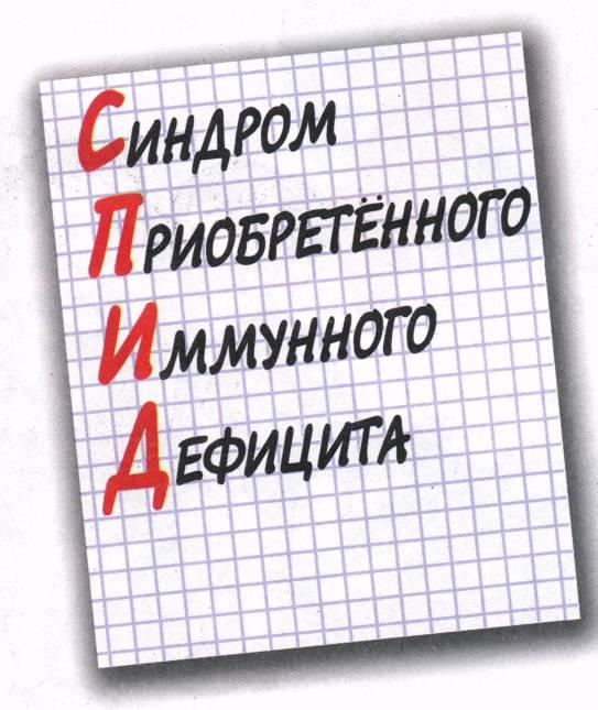 hello_html_m42d4b6a8.jpg