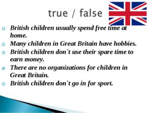British children usually spend free time at home. Many children in Great Brit