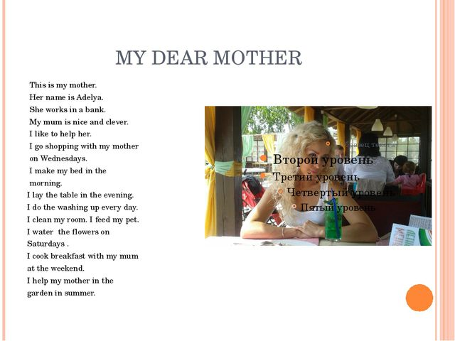 MY DEAR MOTHER This is my mother. Her name is Adelya. She works in a bank. My...
