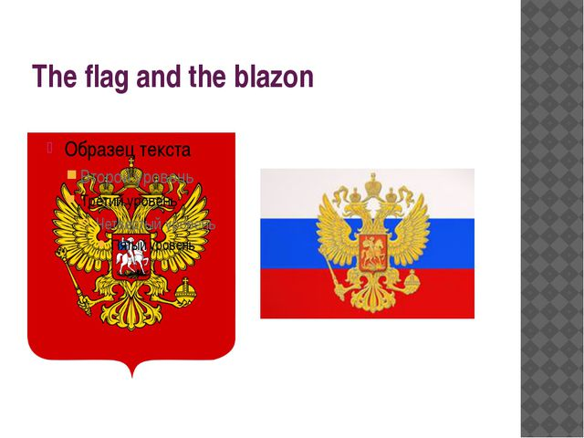 The flag and the blazon