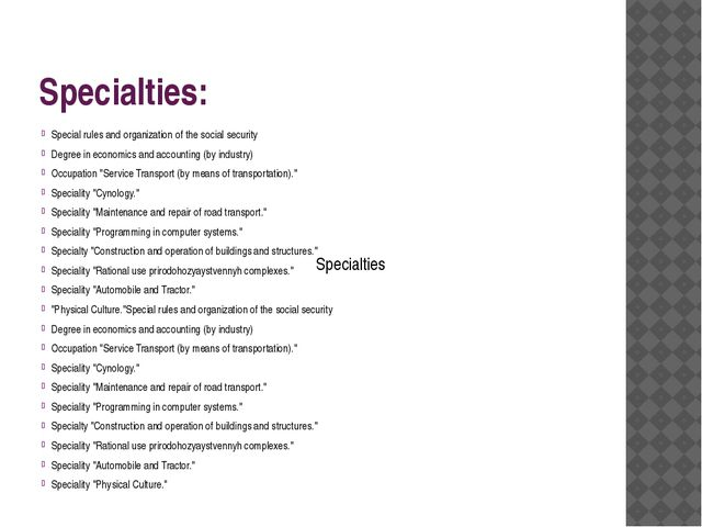 Specialties: Special rules and organization of the social security Degree in...