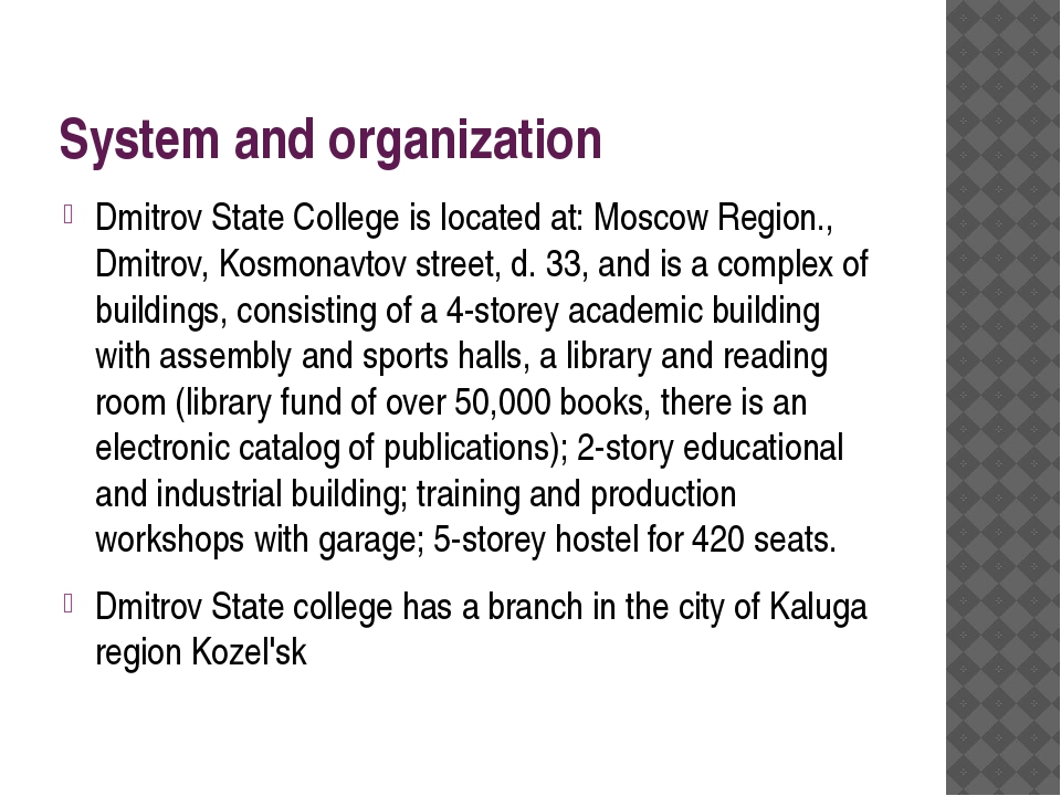 System and organization Dmitrov State College is located at: Moscow Region.,...