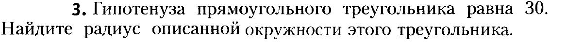 hello_html_m7e2b2073.png