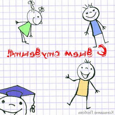 hello_html_1ecdb209.png