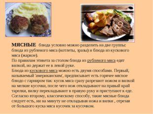 МЯСНЫЕ блюда условно можно разделить надве группы: блюда изрубленого мяса (