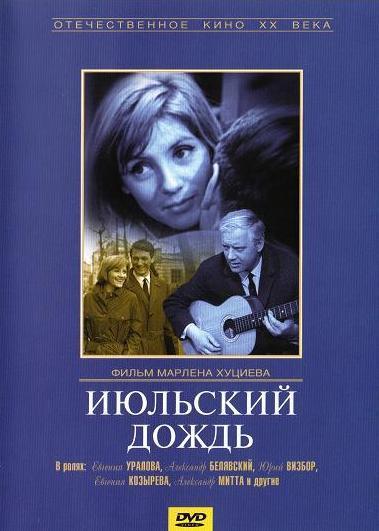 http://www.kinopoisk.ru/images/film_big/42669.jpg