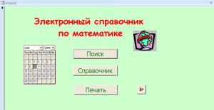 hello_html_m2b92f050.jpg