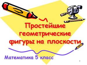 hello_html_m68f02b38.jpg