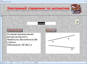 hello_html_m7ee26738.jpg
