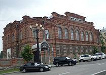 Milit Museum Khabarovsk.jpg