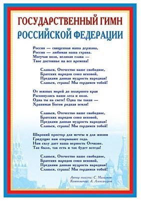 http://www.intelkot.ru/upload/13254.jpg
