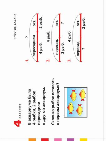 http://www.xn--b1aesdbrr2d4cr.xn--p1ai/NACH_SKOOL/MATM/010/images/04_03.jpg
