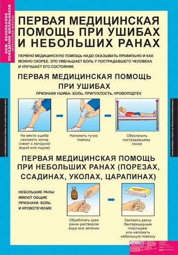 http://www.xn--b1aesdbrr2d4cr.xn--p1ai/NACH_SKOOL/OBG/N148/images/PL_05.jpg