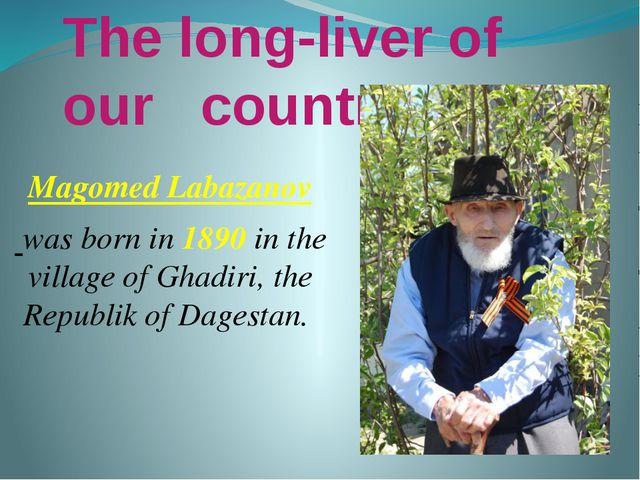 The long-liver of our country Magomed Labazanov was born in 1890 in the villa...