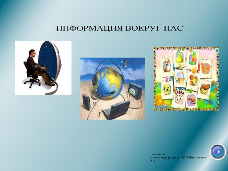 hello_html_3683b14e.jpg
