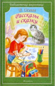 http://img1.labirint.ru/books/186022/big.jpg