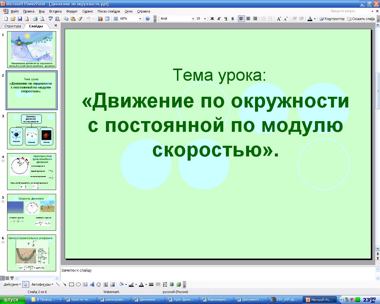 hello_html_m4989c12f.png