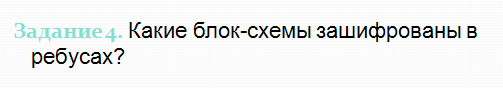 hello_html_m7adc1b72.png
