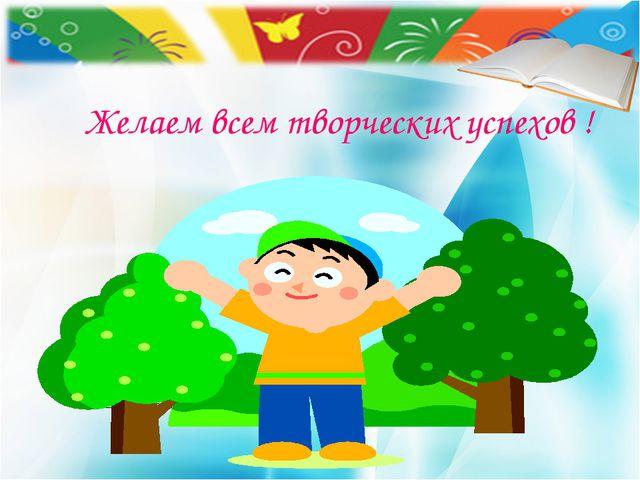 Бондаренко Татьяна Николаевна, МОУ «НШ-ДС» г.Железноводска, заместитель дире...