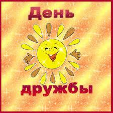 hello_html_6f94c6f5.png