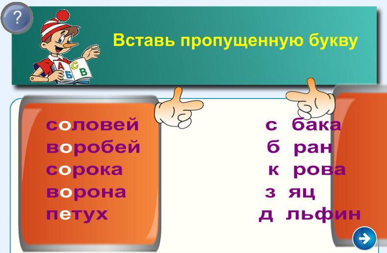 hello_html_51808aa0.png