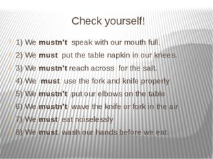 Check yourself! 1) We mustn't speak with our mouth full. 2) We must put the t