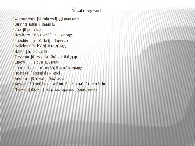 Vocabulary work Correct way [kәrekt wei] дұрыс жол Stirring [stiriң] былғау L...
