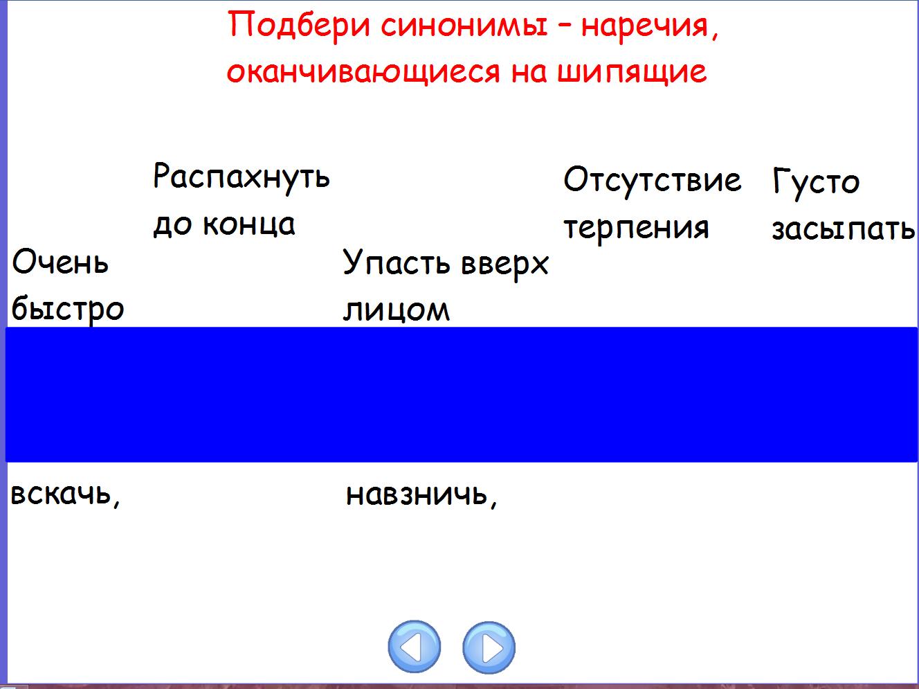 hello_html_7a4f12ec.png
