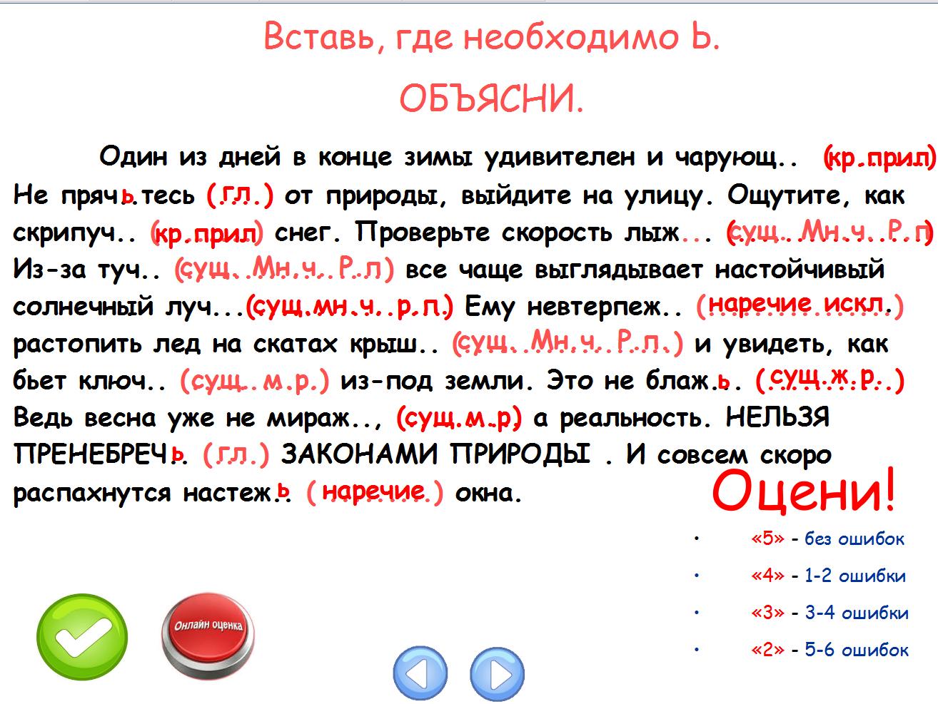 hello_html_c8874e.png