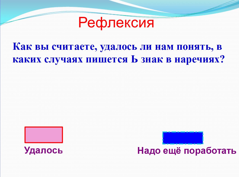 hello_html_m5e3bca06.png