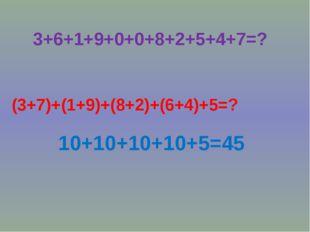 3+6+1+9+0+0+8+2+5+4+7=? (3+7)+(1+9)+(8+2)+(6+4)+5=? 10+10+10+10+5=45