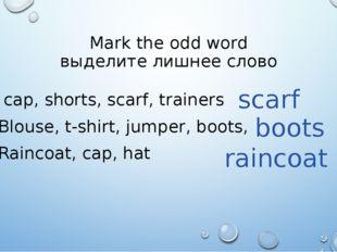 Mark the odd word выделите лишнее слово cap, shorts, scarf, trainers Blouse,