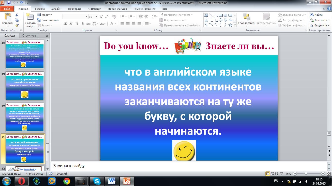 C:\Users\superman\Desktop\546884685.png