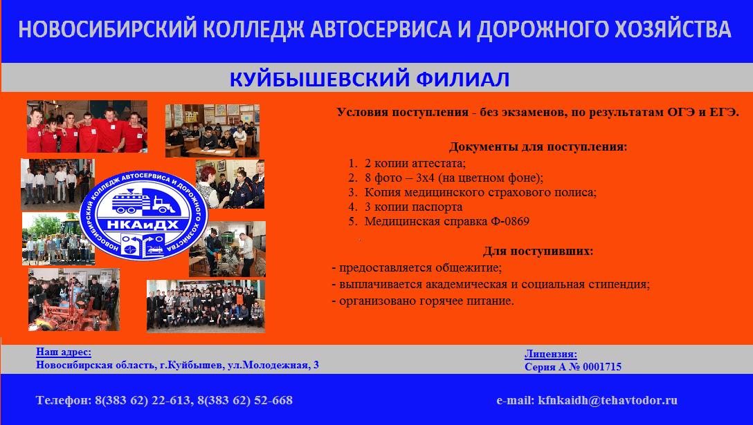 C:\Documents and Settings\Александр Викторович\Рабочий стол\материалы к аттестации\Визитка 1.png