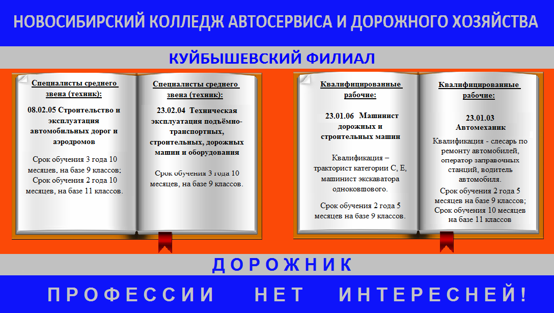 C:\Documents and Settings\Александр Викторович\Рабочий стол\материалы к аттестации\Визитка 2.png
