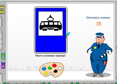 \\ADM\USR$\ESannikova\Desktop\дорожные знаки.PNG