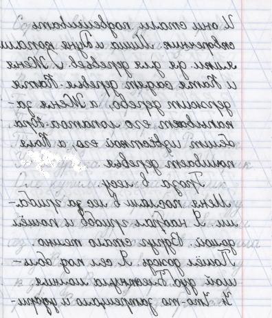 Зеркальный феномен омских Да Винчи