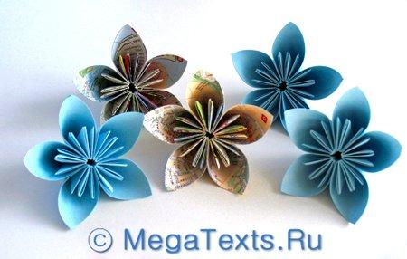 http://megatexts.ru/uploads/posts/2012-07/1342887455_kusudama-finished-2.jpg