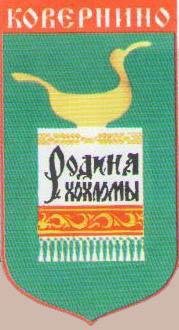 http://books-kvr.do.am/kraev/gerb.jpg