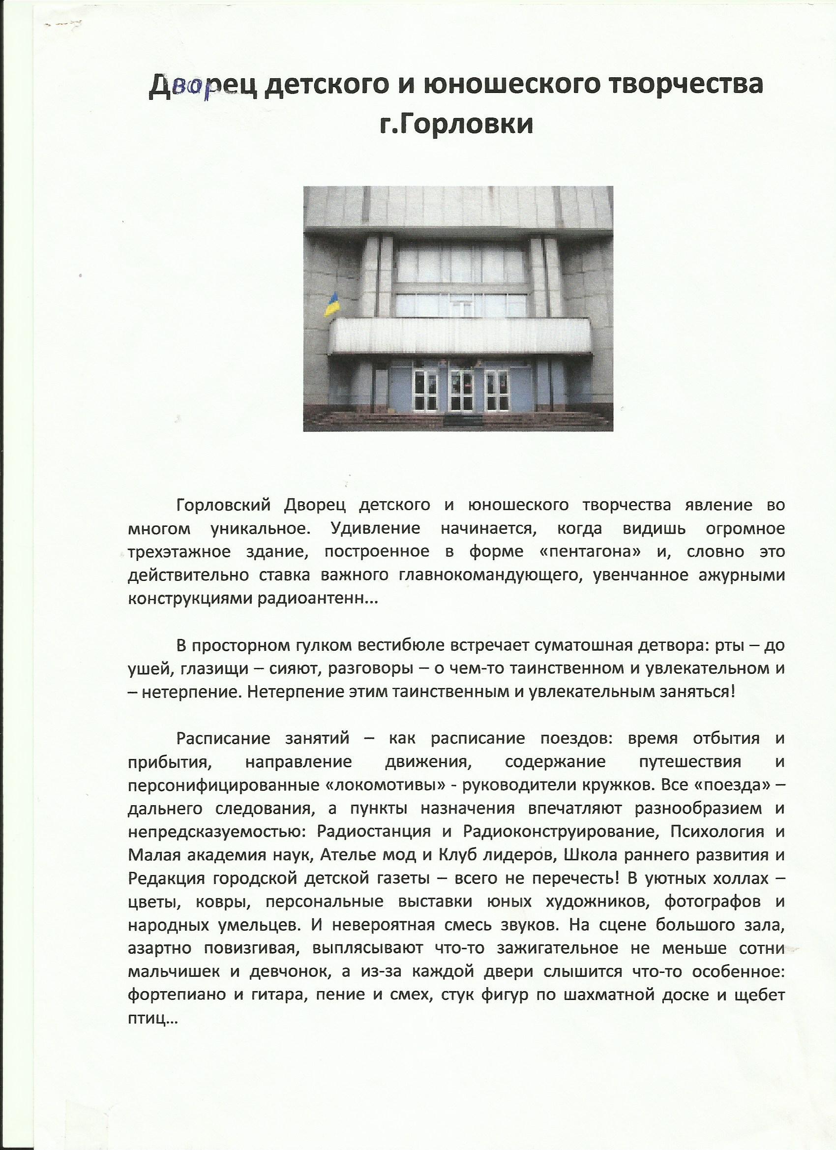 Scan8.jpg
