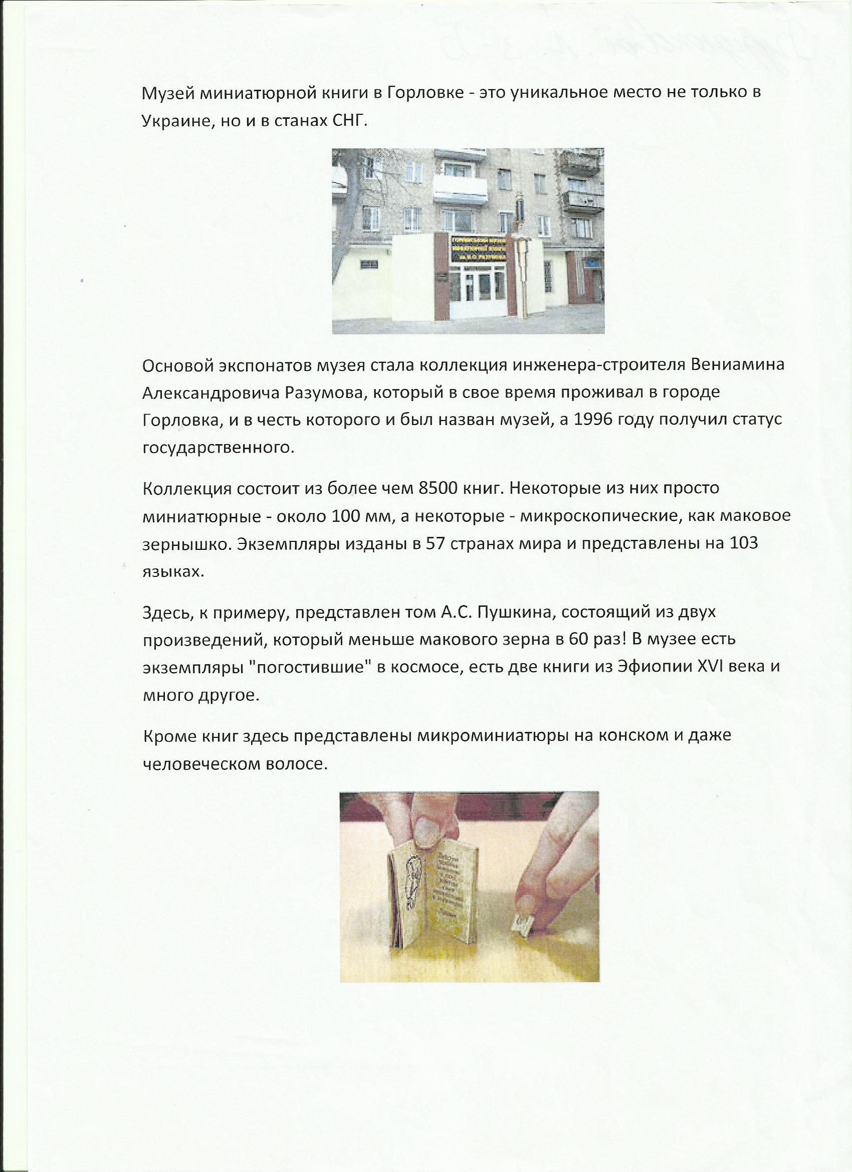 Scan10.jpg