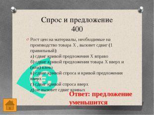 Задачи 200 Дед Гарольд положил в банк 350 рублей под 20%. Проценты простые. С