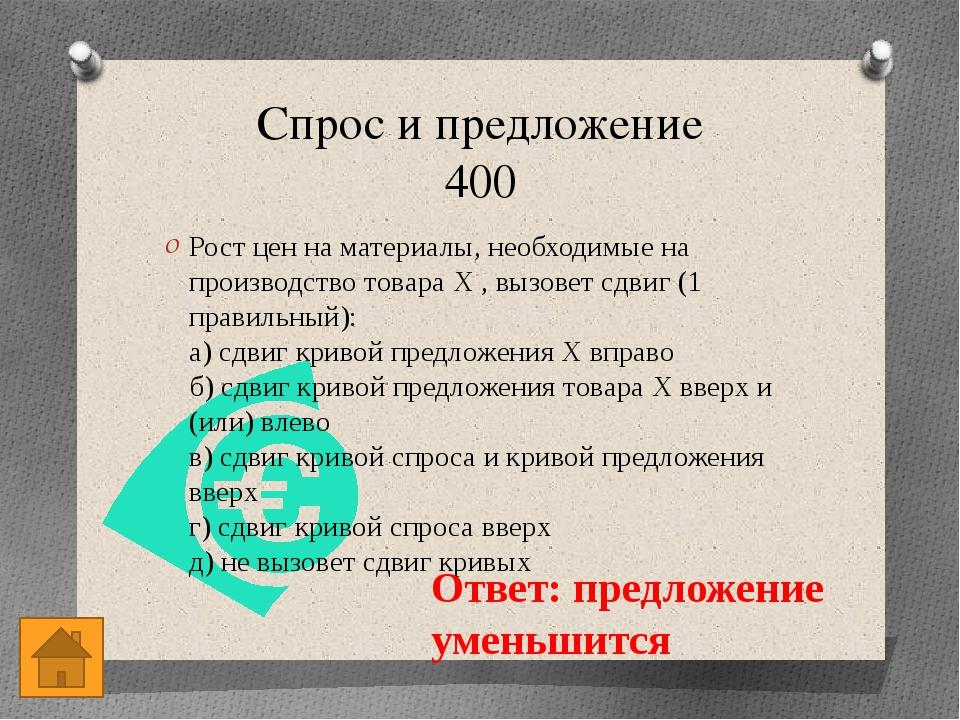 Задачи 200 Дед Гарольд положил в банк 350 рублей под 20%. Проценты простые. С...