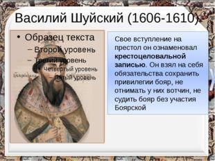 Восстание Болотникова (1606-1607) Голод, усиление крепостничества, политическ