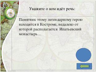 Используемая литература, ссылки: Данилов А.А. История России. Конец XVI–XVIII