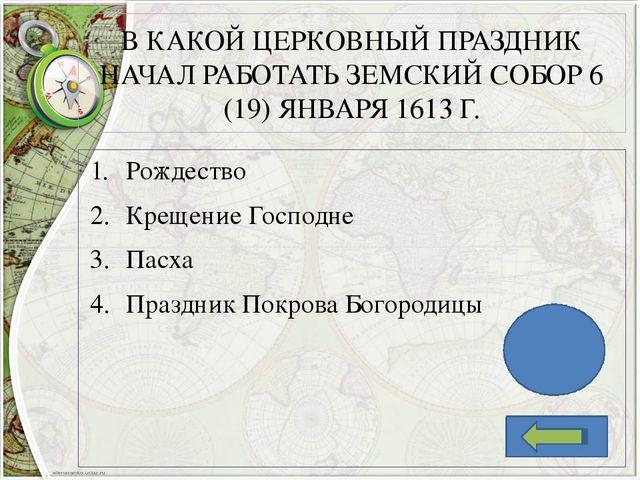 ЛИСОВЧИКИ – ЭТО: Польско-литовские иррегулярные отряды лёгкой кавалерии, кото...