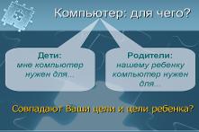 hello_html_79eba027.png