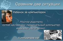 hello_html_m58deb1dc.png
